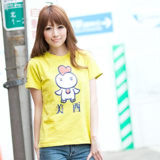 2121b9374fb KAWAICAT молодежная одежда интернет магазин Мужская женская модная. Каталог  корейской ...