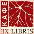 Ex:Libris