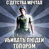 Col.Dospeh
