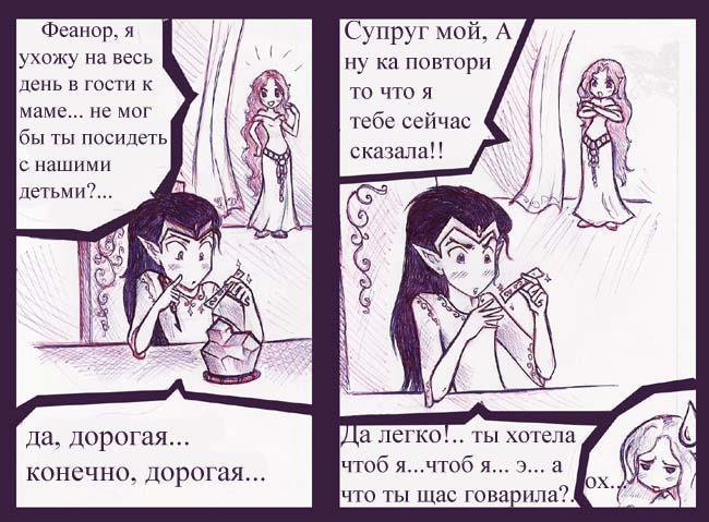 http://static.diary.ru/userdir/1/7/3/0/173045/27846053.jpg
