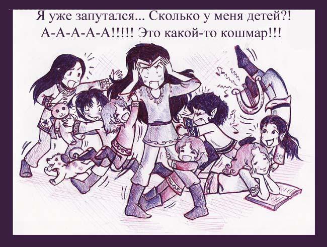 http://static.diary.ru/userdir/1/7/3/0/173045/27846105.jpg