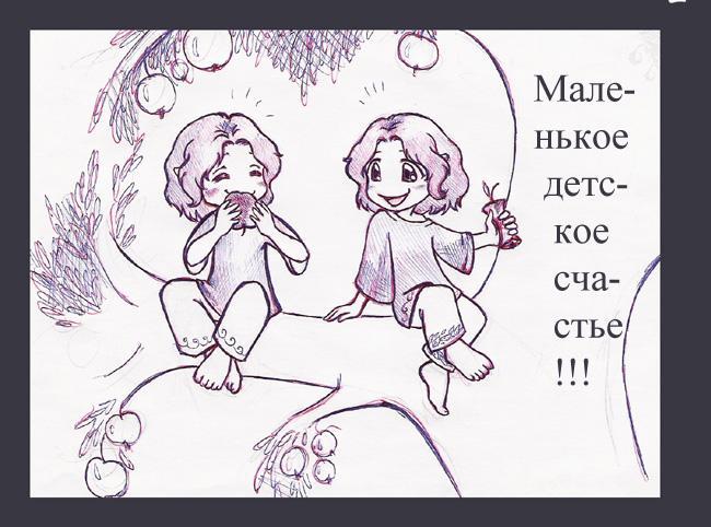 http://static.diary.ru/userdir/1/7/3/0/173045/27846317.jpg