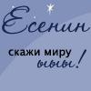 Чёртов Неко