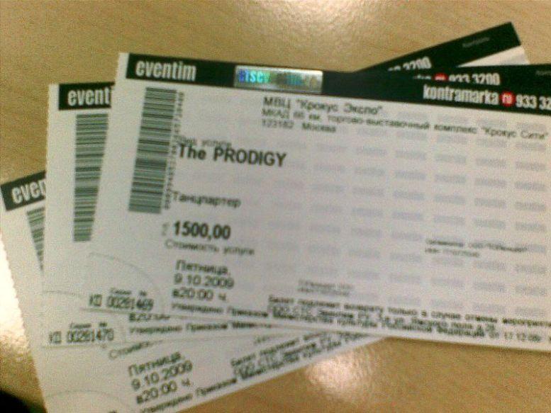 [prodigy]