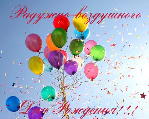 http://static.diary.ru/userdir/1/7/4/0/174081/25566810.jpg
