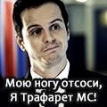 Эстет Тобиасович