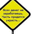 _Сикорски_
