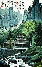 """Схема вышивки  """"Буддийский храм у реки """" ."""