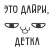 -vivite