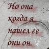 Б.Сокрова