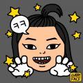 Billie Hon