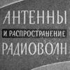 Лев Абалкин