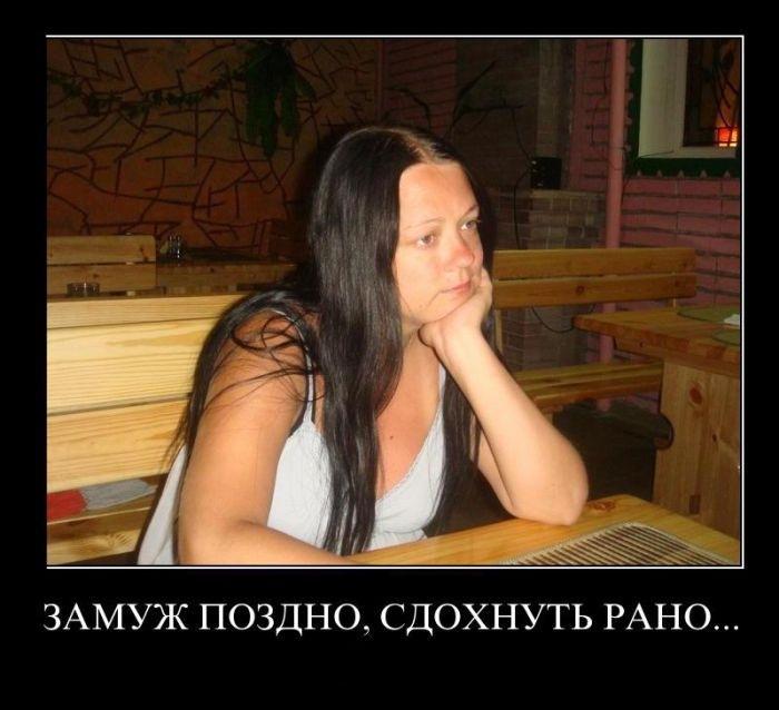 Приколы О Проститутках