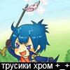 Akko_tin