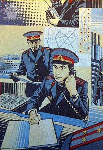открытки милиции: