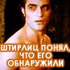 Лукиан