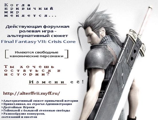 http://static.diary.ru/userdir/1/7/6/5/176575/28375539.jpg
