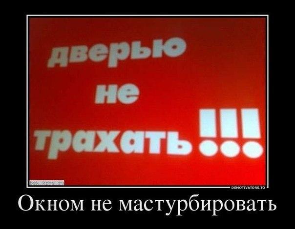 http://static.diary.ru/userdir/1/7/6/7/1767628/80873429.jpg