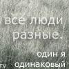 Фарфоровая Поэтесса