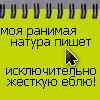 Мирамина
