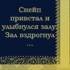 sasta