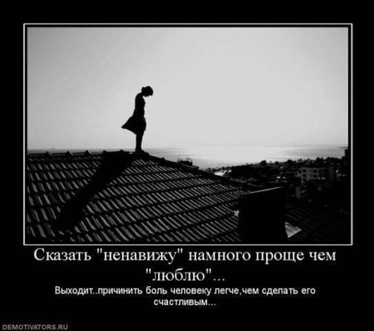 http://static.diary.ru/userdir/1/7/7/5/177547/50435364.jpg