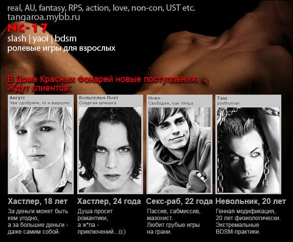 http://static.diary.ru/userdir/1/7/7/5/1775965/56259590.jpg