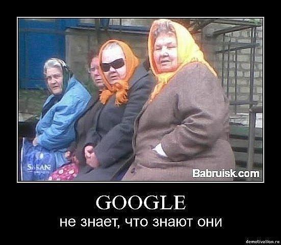 Агенты ФСБ