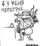 Остроухая