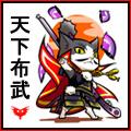 okichi