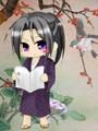 -Fushigi-