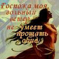 *Кристофер Робин*