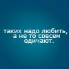 shaposhnikova
