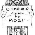ЭгоистЪ.