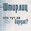 Майор Дягтерёв