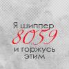 наглый Владислав Андреевич