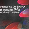 [freShka]