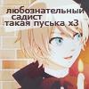 rosa_09tyler