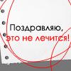 vikaa_filina