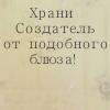 knyaka