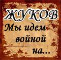 Куруфинвэ