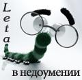 ~Leta~