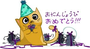 Поздравление с днем рождения японец и переводчик