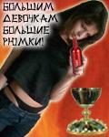 F.Y. Rishkin