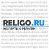 religo.ru