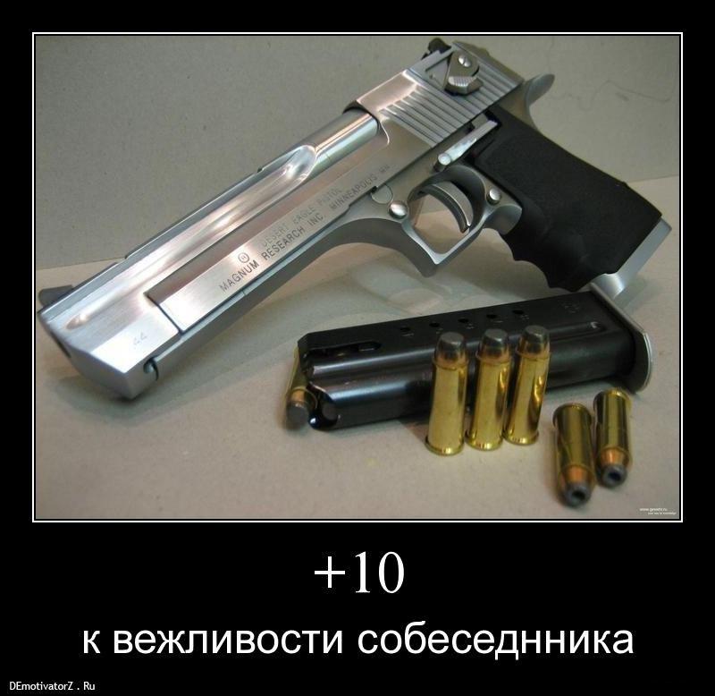 http://static.diary.ru/userdir/1/8/3/0/1830949/64458237.jpg