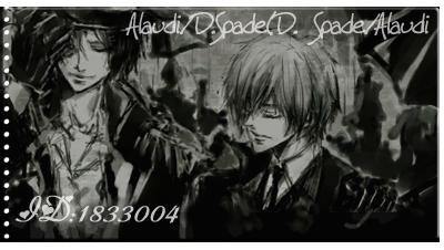 Alaudi/D.Spade(D.Spade/Alaudi) is Love
