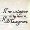 .::Allen_M::.