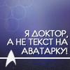 Капитан Козетта