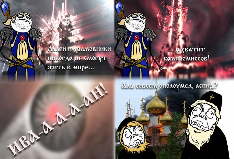 http://static.diary.ru/userdir/1/8/5/1/1851166/67777641.jpg